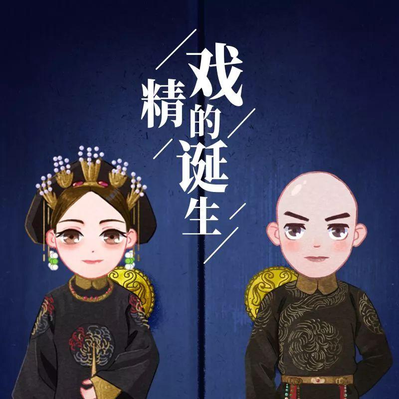 锦觅q版漫画人物