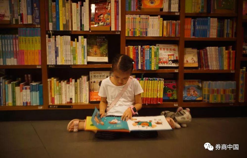 孩子的书架里,藏着他的未来