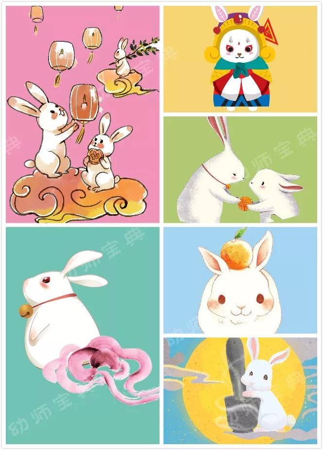 中秋节环创参考素材包,玉兔,嫦娥,中式边框速速来领