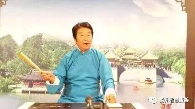 扬州表情离不开扬州文化,方言是最宝贵的评话腿劈开方言包图片