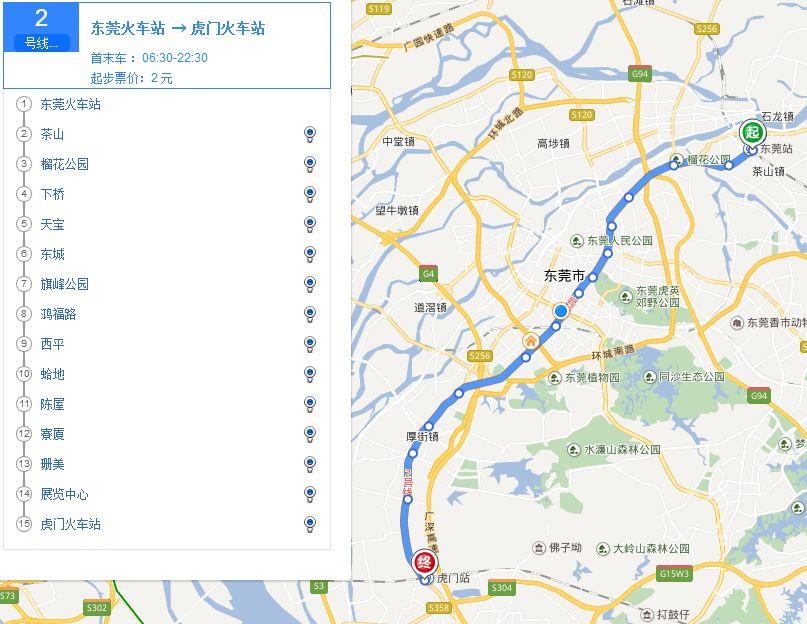 东莞地铁1号线,2号线三期开工在即,这些镇街要发达了!