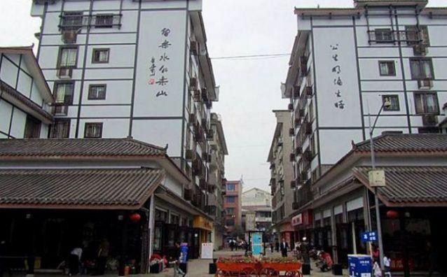 轸溪乡寨子村风景区