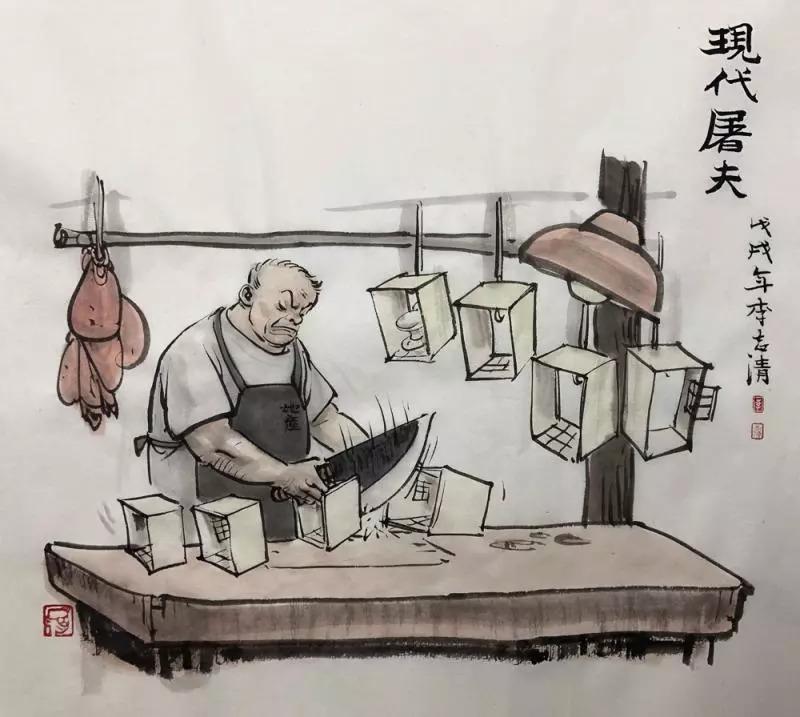 中国漫画漫画黑白的最后一位大师,他溺水了漫画防传统时代诠释图片