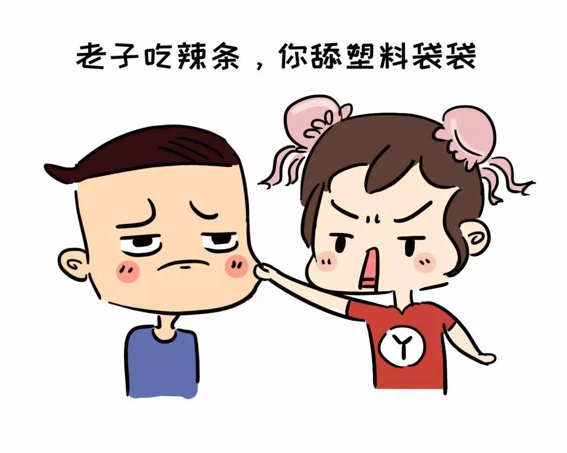 内涵漫画:爸,我的男朋友不见了人漫画a内涵博雏田图片