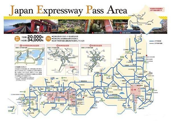 旅游 | 日本对外国游客自驾游推超惠高速路通票
