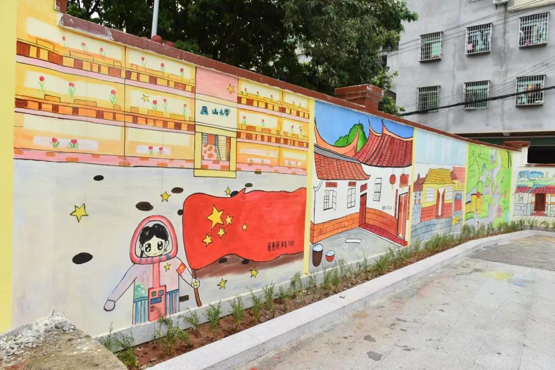 海沧有个国旗带凤的村,刚搭了这样一个读书服小学生名字图片