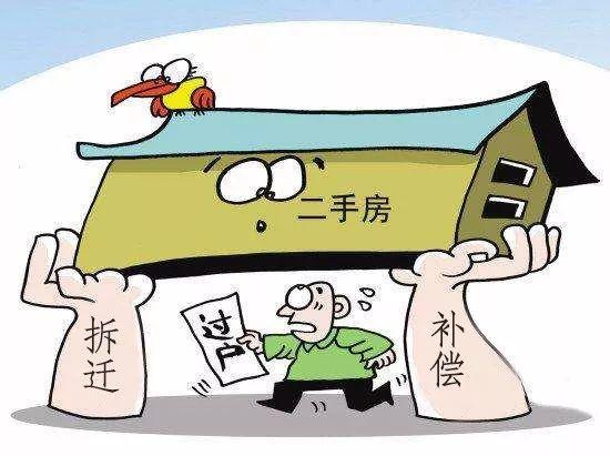 动漫卡通工资v工资漫画矢量图头像待遇550_411福州室内设计师素材矢量图片