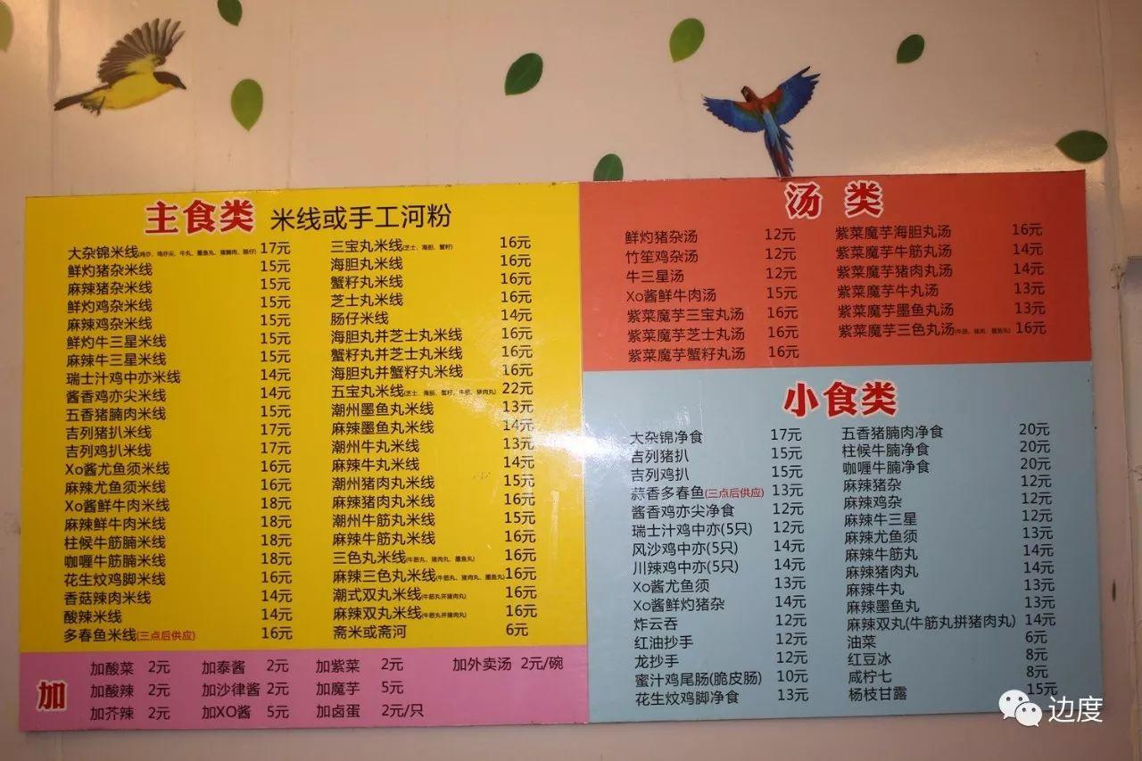 在尽收美食的米美路上,这间菜市场旁的小小西华食的里金庸武侠小说图片