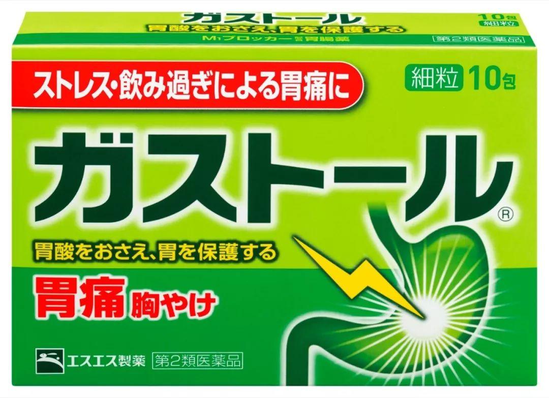 2018日本必买胃药