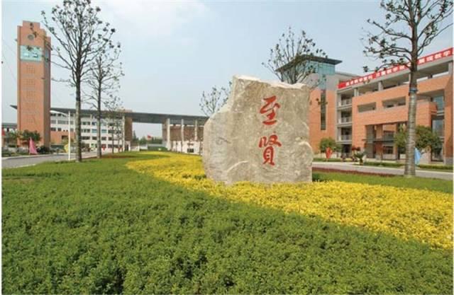 江苏省梅村高级中学   1957年,随着中华中学的并入,梅村中学成为