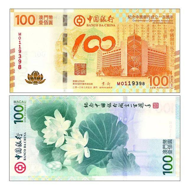 人民币发行70周年纪念钞发行在即,这些纪念钞你手头上