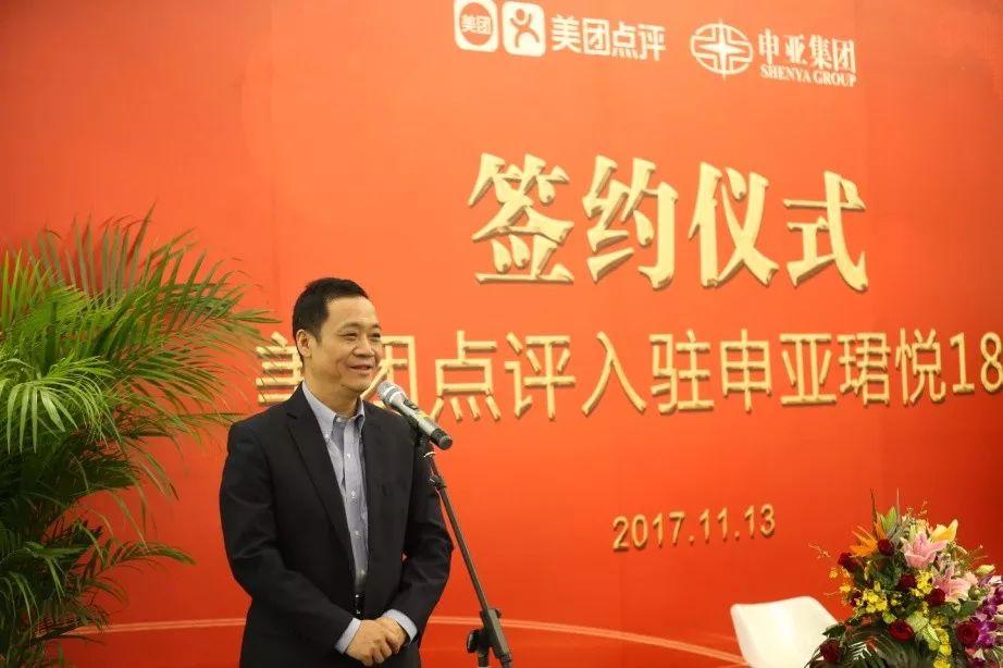 为美团、科大讯飞等企业打造更好营商环境 上海长宁瞄准十个发力点