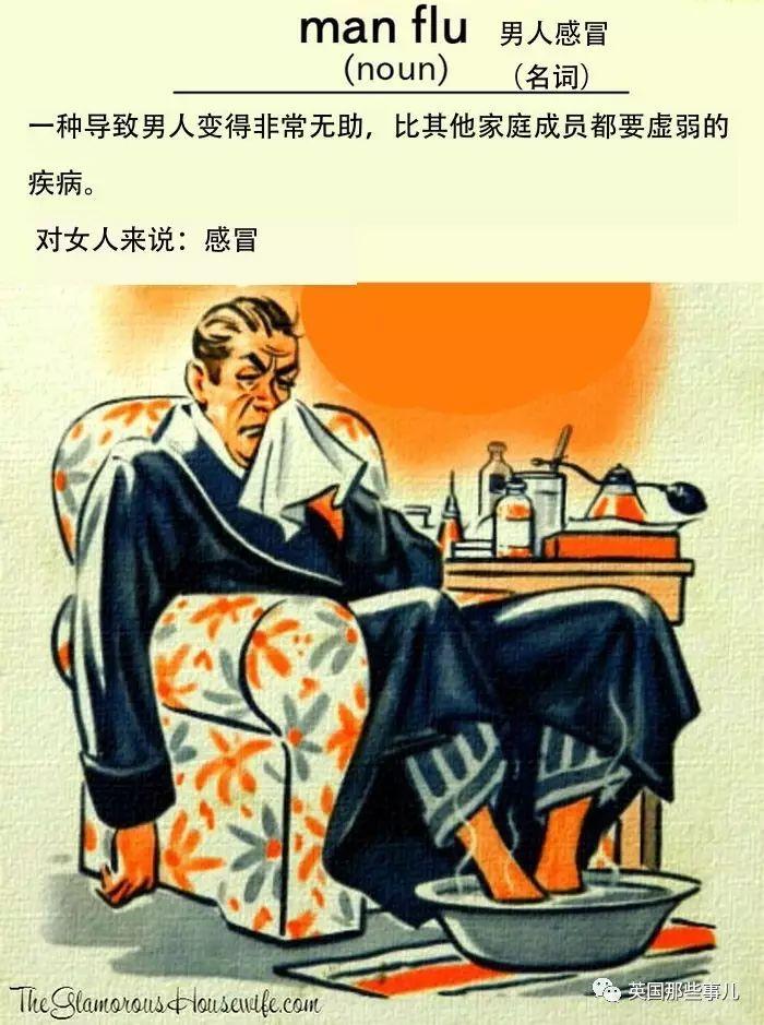 """有一种绝症,叫""""男人的感冒"""" - 老泉 - 把酒临风的博客"""