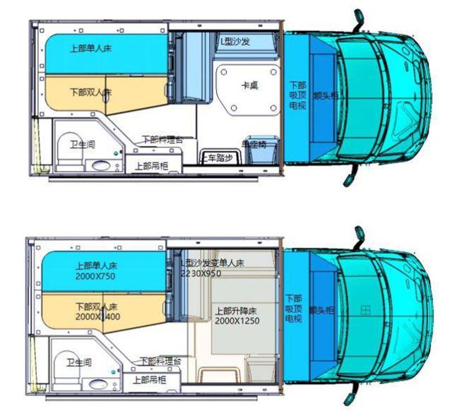 家具房车安装6.1-6.3乐清金冠度假休闲及国际南京加入房车图片