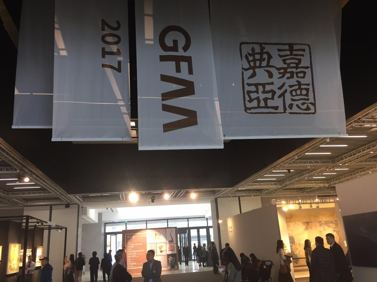 博览会大幕拉上 但艺术聚会却仍在继续