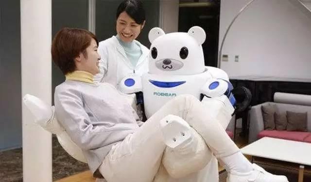 养老经验:大数据与机器人 - 老泉 - 把酒临风的博客