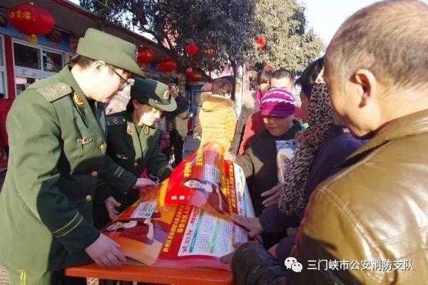"""春节看消防之六——三门峡各地景区里的""""流动消防课"""""""