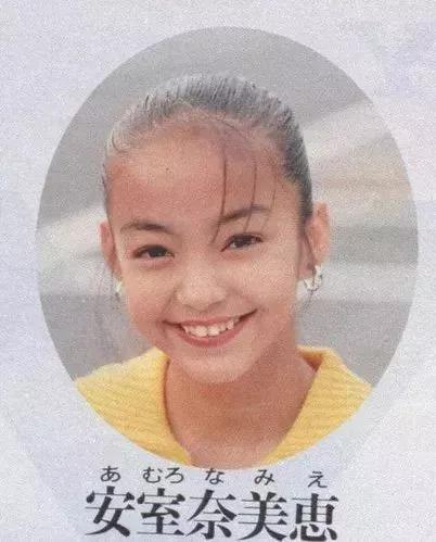01   1977年,安室奈美惠出生于日本冲绳县那霸市,4岁时父母离异,从小