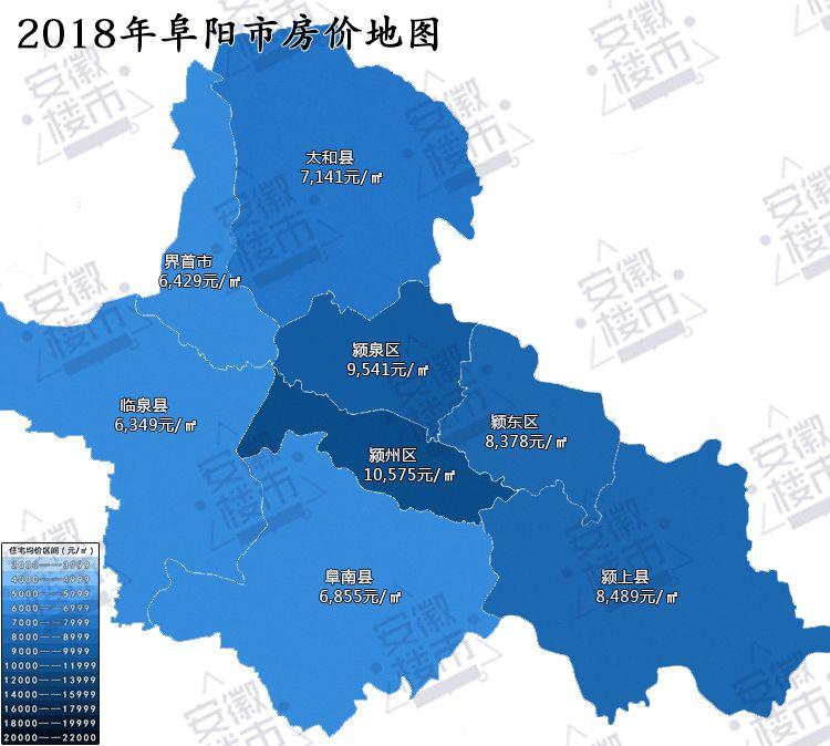 淮北地图高清版2017