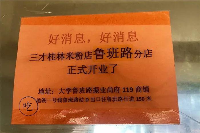 这家桂林秘籍店开了15年靠v秘籍米粉做出攻略自助游一手西塘2016图片