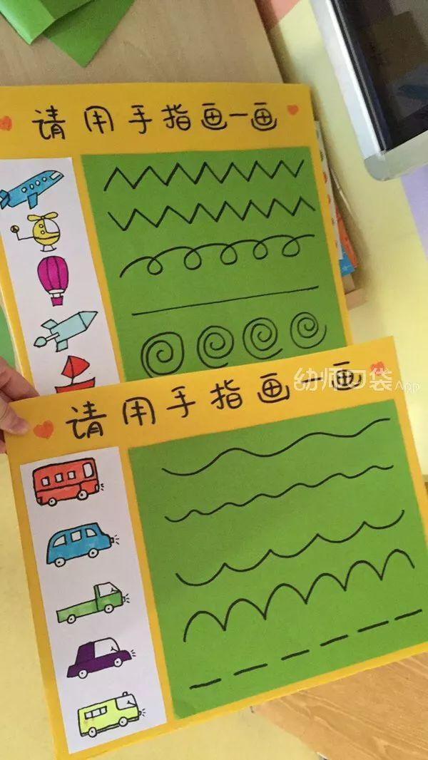 幼儿园全年龄段美工区玩法指南