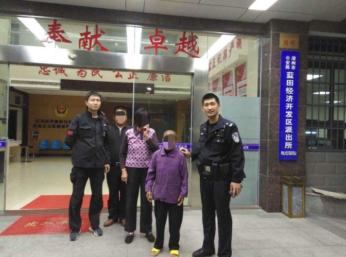 漳州这两位七旬老人一位不慎摔伤,一位寻女走失!图片