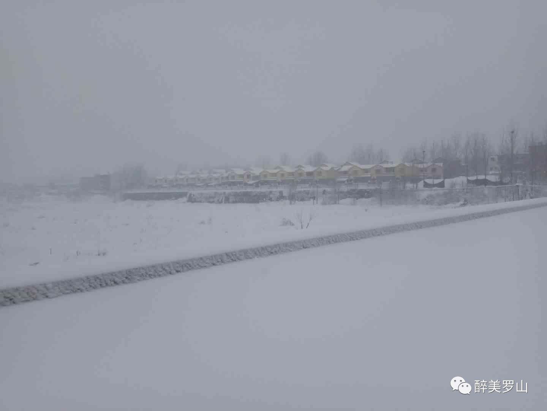 醉美西安|这场暴雪,让我们又找回童年记忆职业高中v暴雪罗山图片