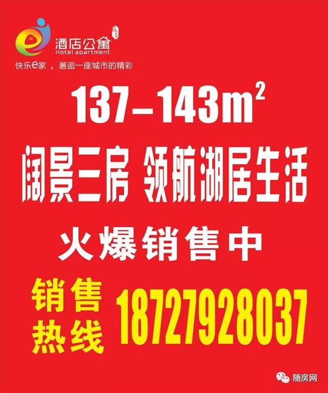 WWW_42KAN_COM_预约专线: 400-0722-808qq群248580297 网址:http://kanfang.
