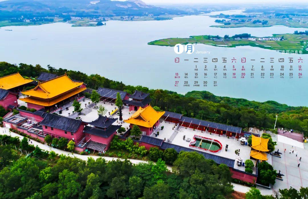 2019年南京六合風景年歷上線 張張美如畫