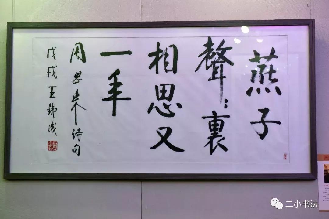 刘晓庆,唐国强,姜昆等明星书法展,网友:关晓彤最辣眼睛图片