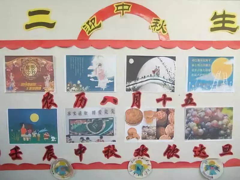 【中秋主题】100款幼儿园中秋节手工环创(吊饰 主题墙