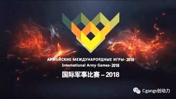 Blackmagic Design导播车助力国际军事比赛-2018直播