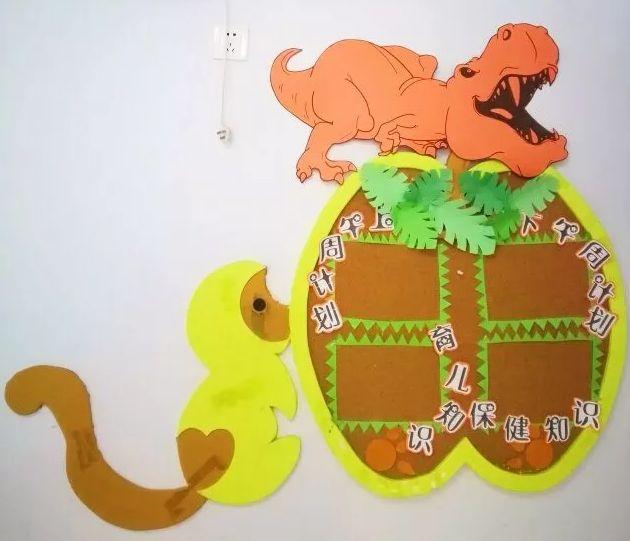 用彩纸做小动物头饰