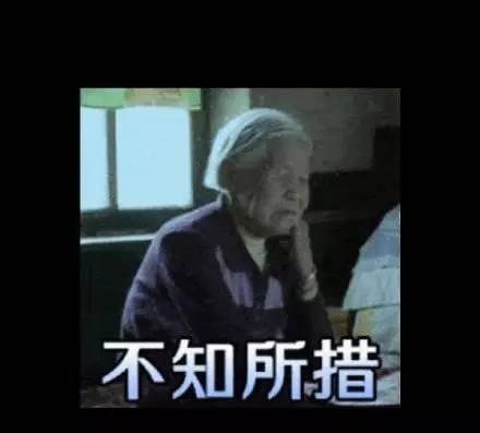 做成!表情《二十二》的老奶奶们被不忍电影微信转账100万搞笑图图片