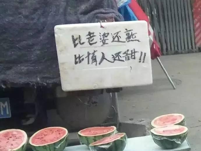 群众吃瓜与改革开放 - 老泉 - 把酒临风的博客