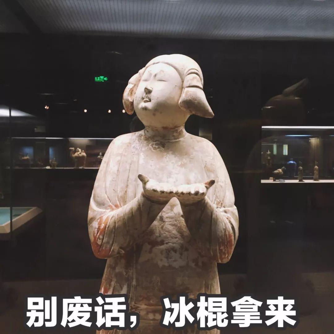 我在西安博物院拍到一组暴图片专属表情表情包动态v图片热天图片
