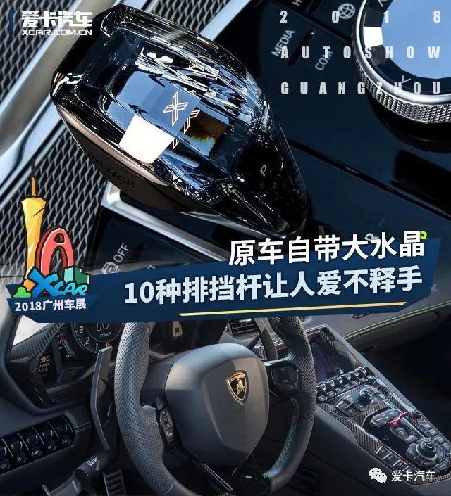 哪款车的挡把最好看?全新奥迪a6l很有特点,宝马x5用上了水晶!