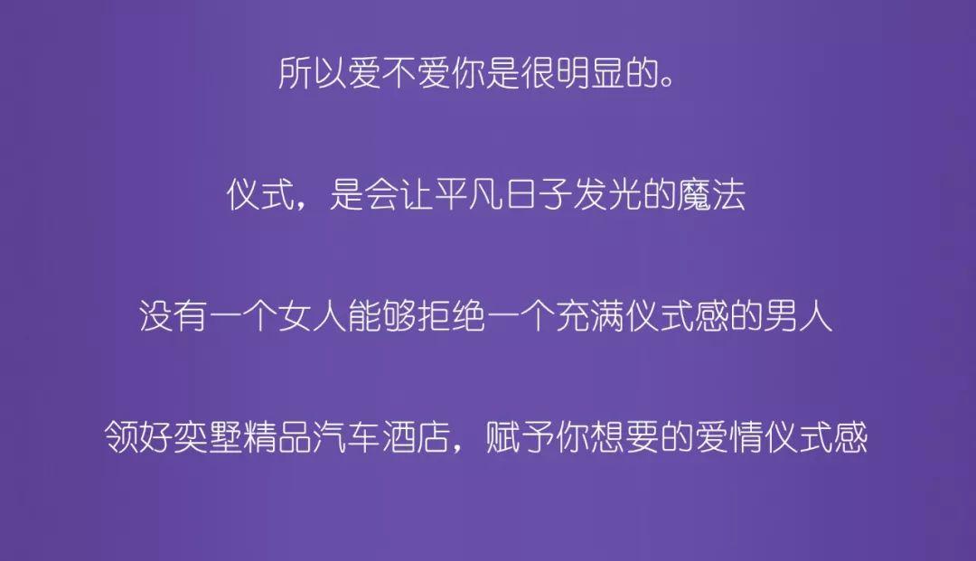 七夕篇丨女生最喜欢听的九句话!女生倒水图片