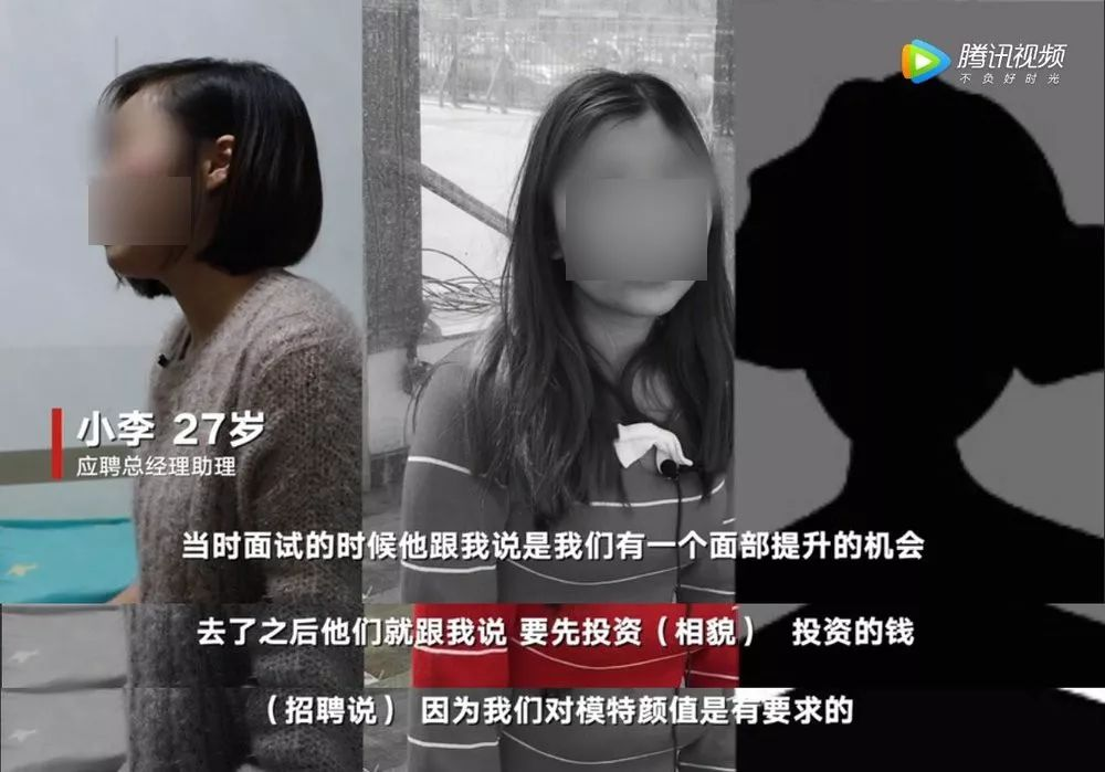 害慘中國女孩的網紅臉審美,正被韓國人拋棄