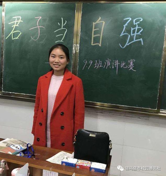 天行健君子以自强不息:泌阳县一中举办励志演讲比赛
