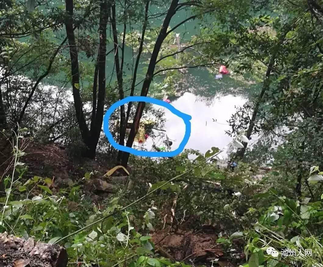 池州梅村镇霄坑村车祸路段附近捞到一具男尸 疑似失联人员