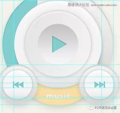 UI圆形设计在PS中绘制一枚质感环境播放器图标企业vi设计图片