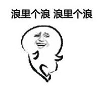 """福利   桂林又将打通一""""断头路"""",甲天下广场周边路"""