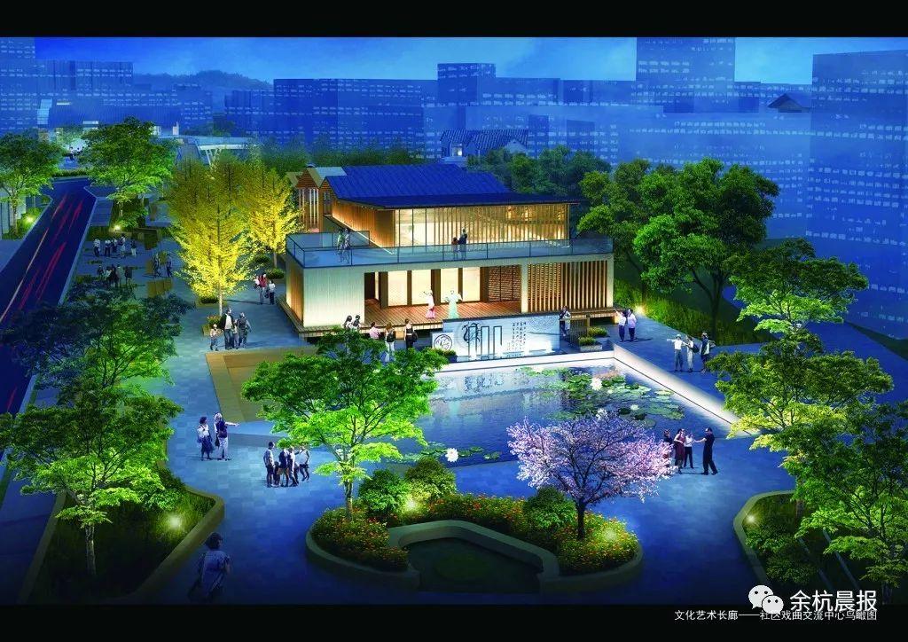 临平第三幼儿园将建设在